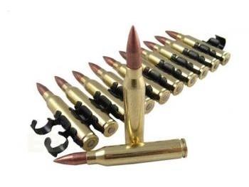 Cartouche décorative 5.56 pour M249